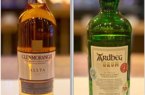 Glenmorangie Allta, Ardbeg Drum in bottles collage